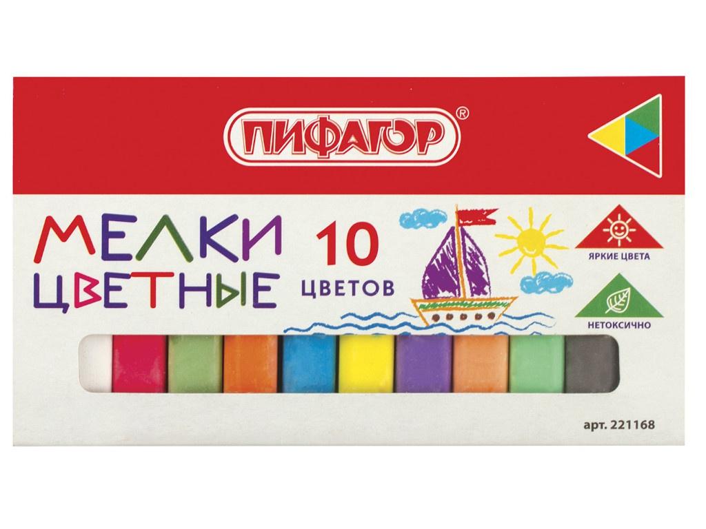 Мел цветной Пифагор 10шт 221168