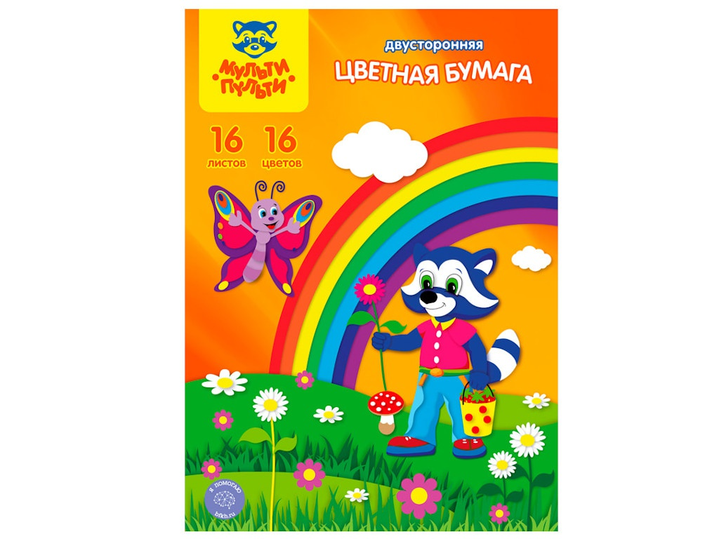 Цветная бумага Мульти-пульти A4 16 листов цветов БЦо16-16дв_13974