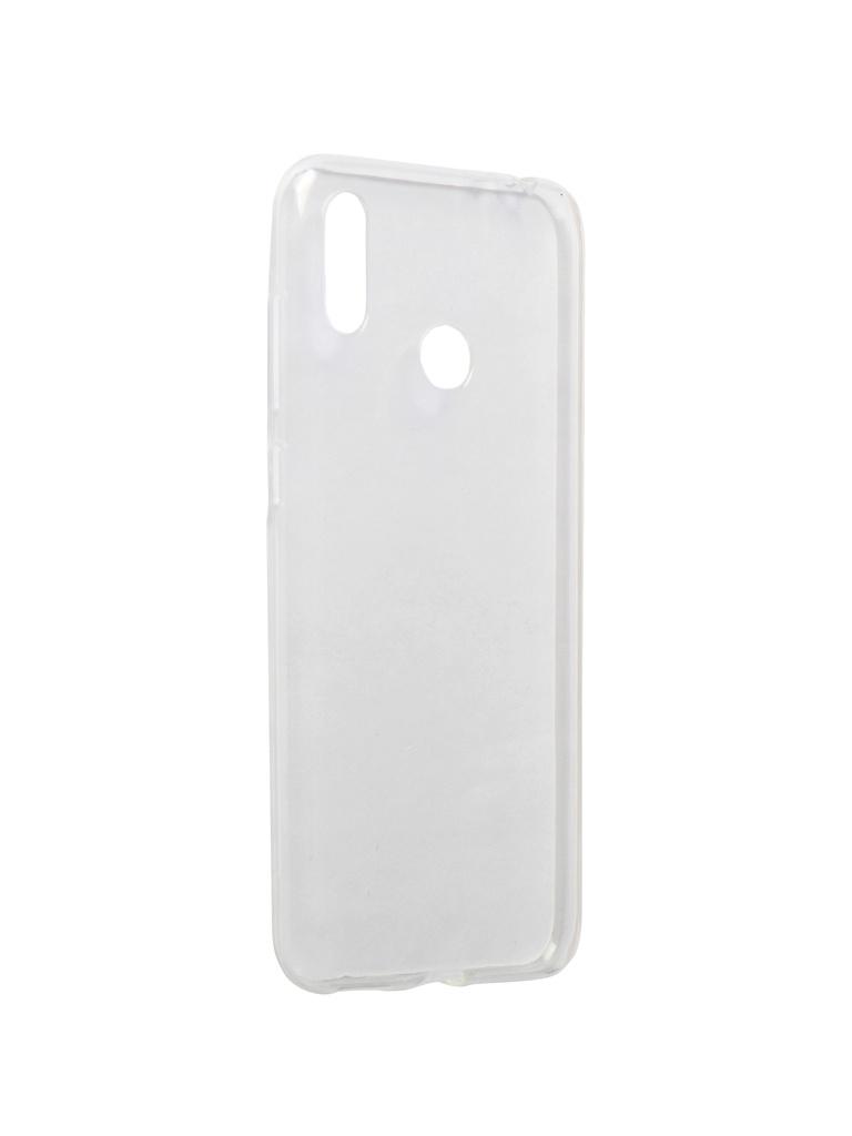 Чехол Liberty Project для ASUS Zenfone Max M2 ZB633KL TPU Silicone Transparent 0L-00044500