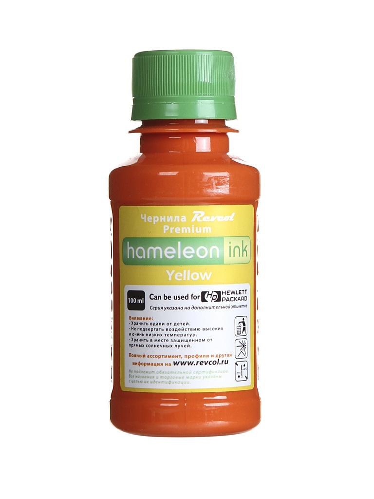Чернила Revcol Hameleon H970 100ml Yellow Pigment 129075 для HP PageWide 400/500/700