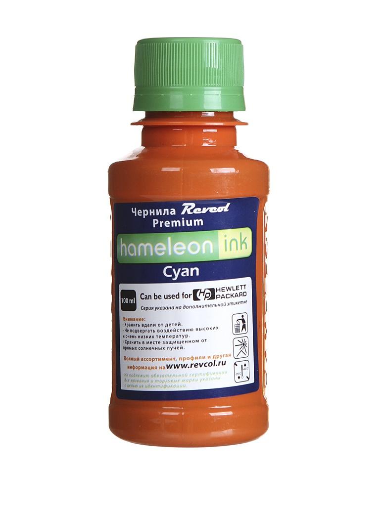 Чернила Revcol Hameleon H970 100ml Cyan Pigment 129073 для HP PageWide 400/500/700