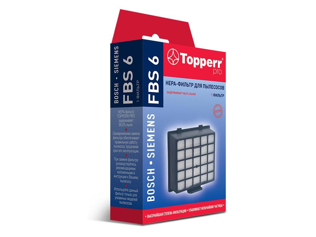 HEPA-фильтр Topperr FBS 6 для Bosch BSG6 / BSGL3 BSGL4
