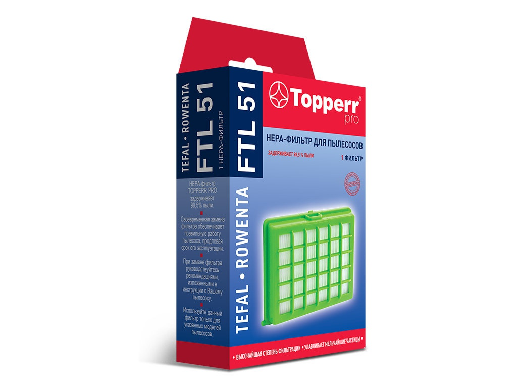 HEPA-фильтр Topperr FTL 51 для Tefal TW52 / TW264 / TW242