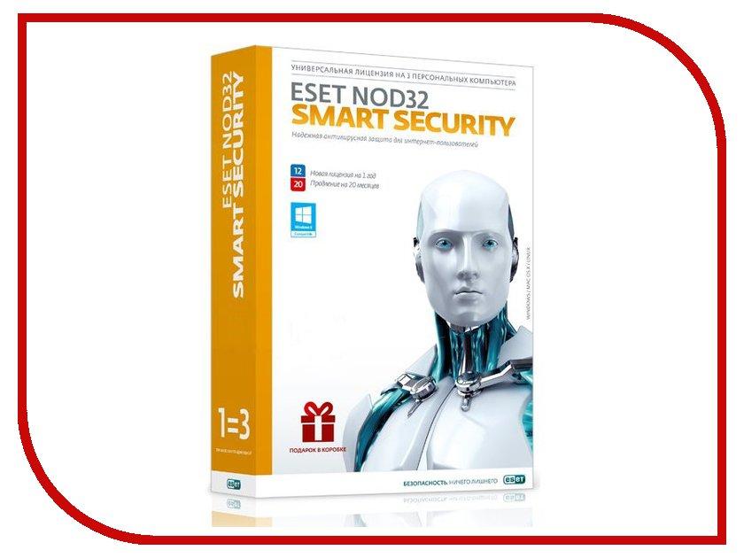 Программное обеспечение ESET NOD32 Smart Security + Bonus + расширенный функционал - универсальная лицензия на 1 год на 3PC или продление на 20 месяцев NOD32-ESS-1220-BOX-1-1