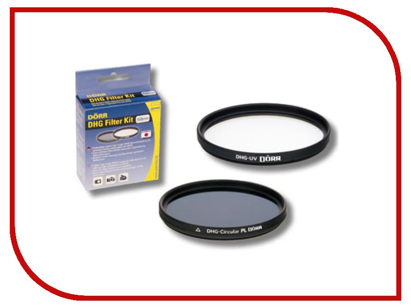 Светофильтр Doerr DHG Filter Kit UV/CPL 55mm - набор фильтров (D316255)