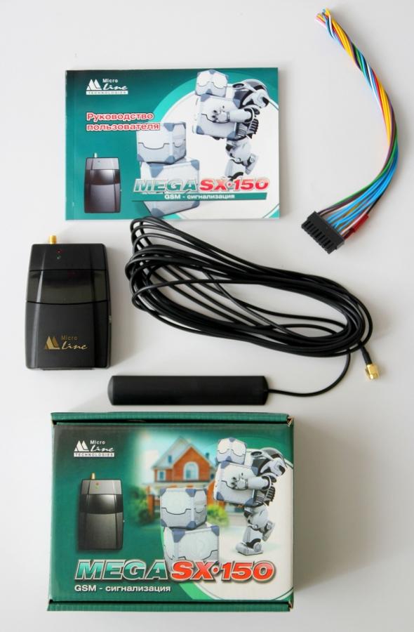 Сигнализация Mega SX-150 — Mega SX-150