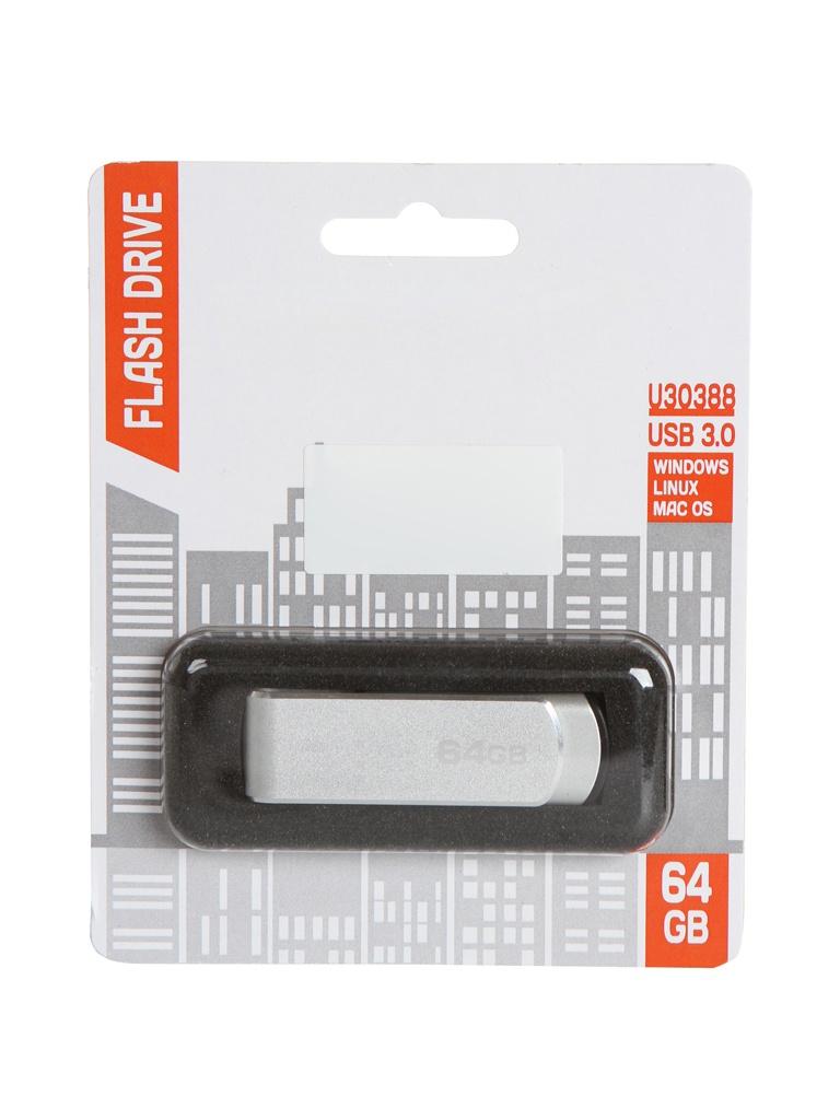 USB Flash Drive 64Gb - Reflect U30388 Silver RFFD-64GB-U30388SL