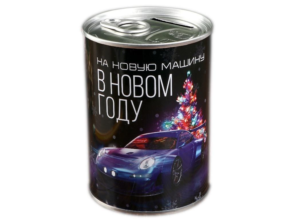 Копилка для денег СИМА-ЛЕНД На новую машину в Новом году 10x7.3x7.3cm 4344950