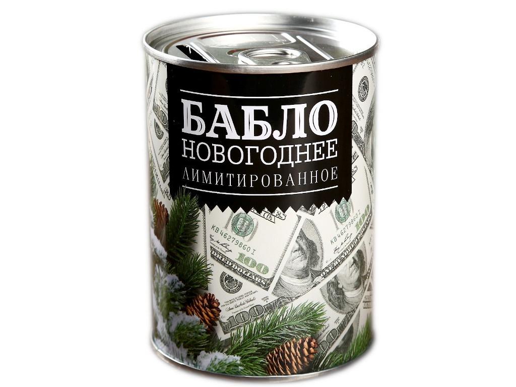 Копилка для денег СИМА-ЛЕНД Бабло новогоднее лимитированное 10x7.3x7.3cm 4344951