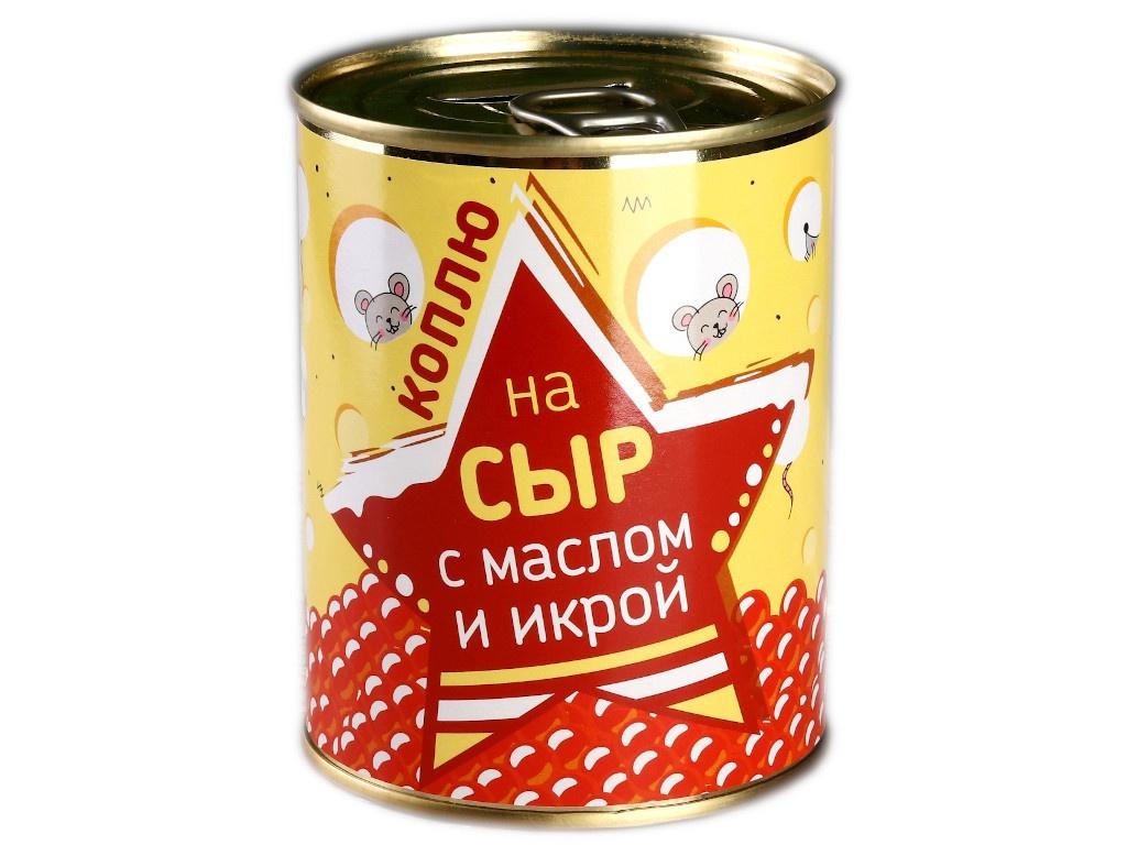 Копилка для денег СИМА-ЛЕНД Коплю на сыр с маслом и икрой 7.5x9.5cm 4580271