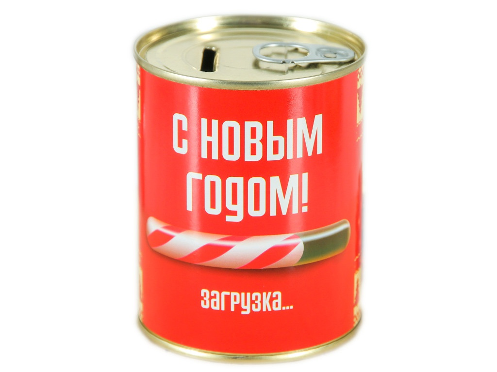 Копилка для денег СИМА-ЛЕНД С Новым годом! Загрузка... 7.5x9.5cm 3853693