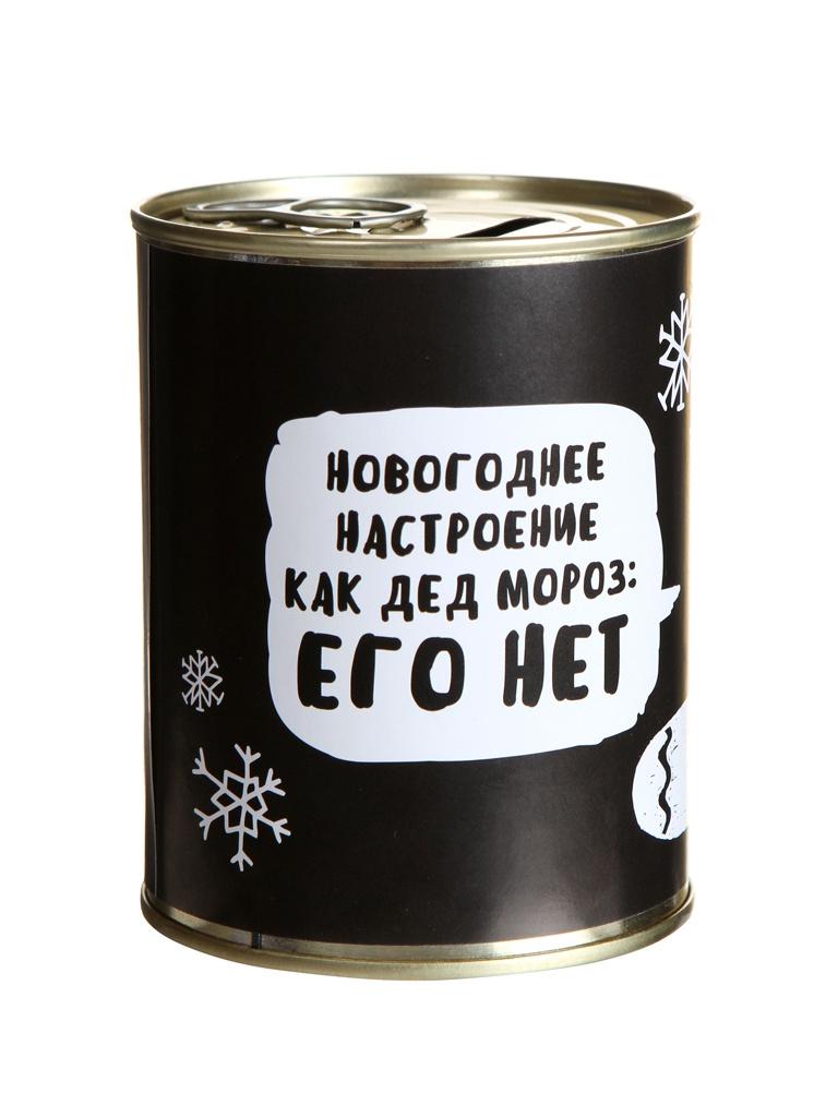 Копилка для денег Зимнее волшебство Новогоднее настроение 4545801