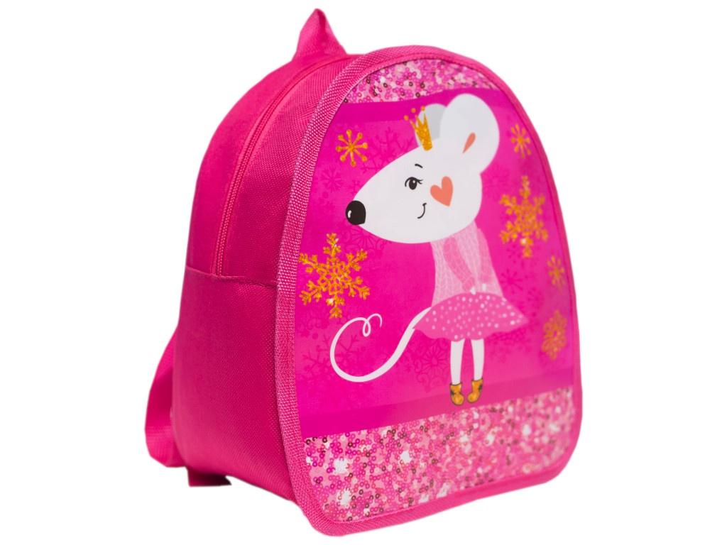 Рюкзак СИМА-ЛЕНД Pink 4271615