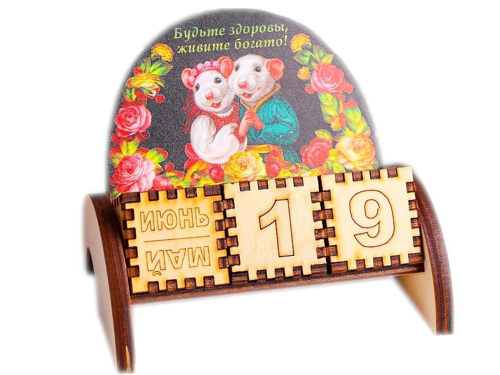 Вечный календарь СИМА-ЛЕНД Парочка в пионах Будьте здоровы! 5x10.5x10x5cm 4425318