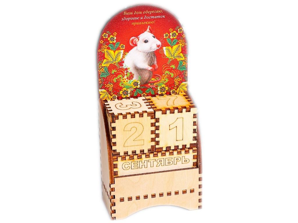 Вечный календарь СИМА-ЛЕНД Крыска Ваш дом оберегаю! 5x7x13.5cm 4425294