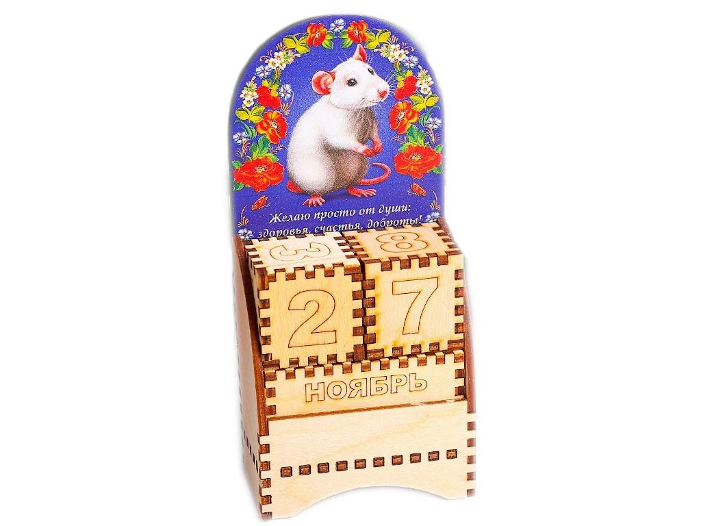 Вечный календарь СИМА-ЛЕНД Крыска Желаю просто...5x7x13.5cm 4425296