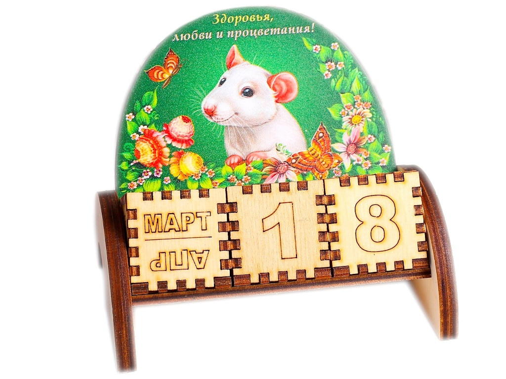 Вечный календарь СИМА-ЛЕНД Крыска 5x10.5x10x5cm 4425316