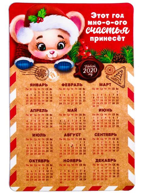Магнит календарь Зимнее волшебство Много счастья 8x12cm 4161879