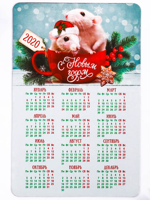 Магнит календарь Зимнее волшебство Две мышки 8x12cm 4161877