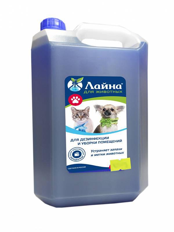 Средство Лайна 0114 для дезинфекции и уборки мест обитания домашних животных