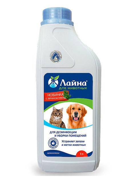 Средство Лайна с запахом пихты 0541 для дезинфекции и уборки мест обитания домашних животных