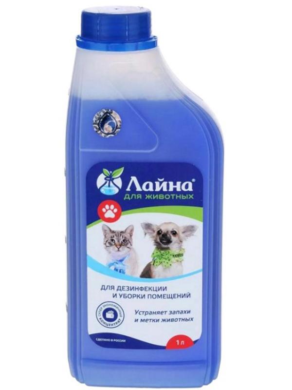 Средство Лайна 0060 для дезинфекции и уборки мест обитания домашних животных