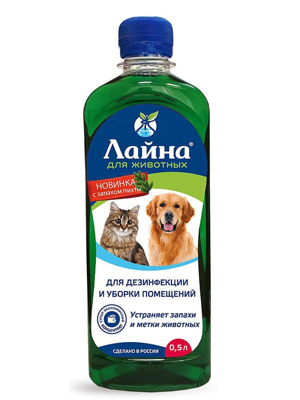 Средство Лайна с запахом пихты 0534 для дезинфекции и уборки мест обитания домашних животных