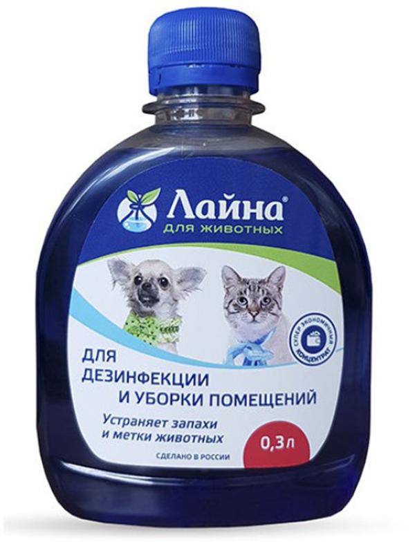 Средство Лайна 0053 для дезинфекции и уборки мест обитания домашних животных