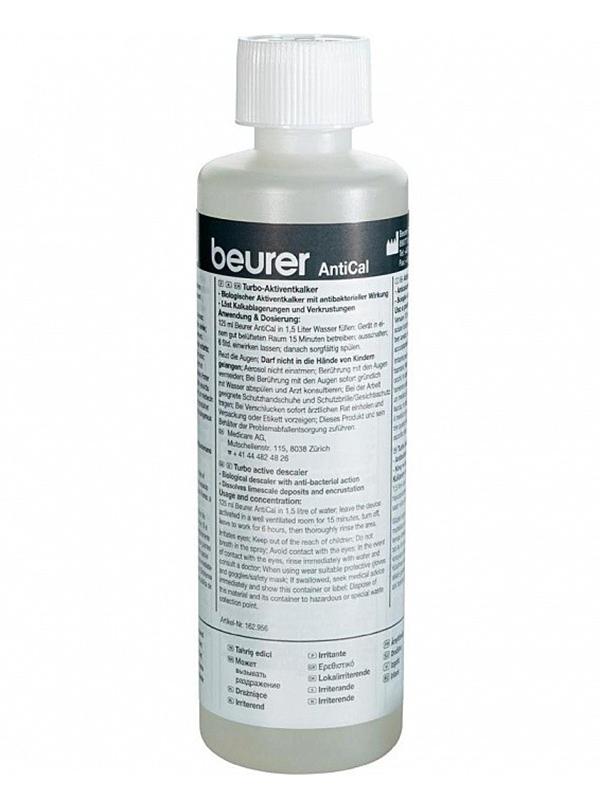 Раствор от накипи для Beurer LW110