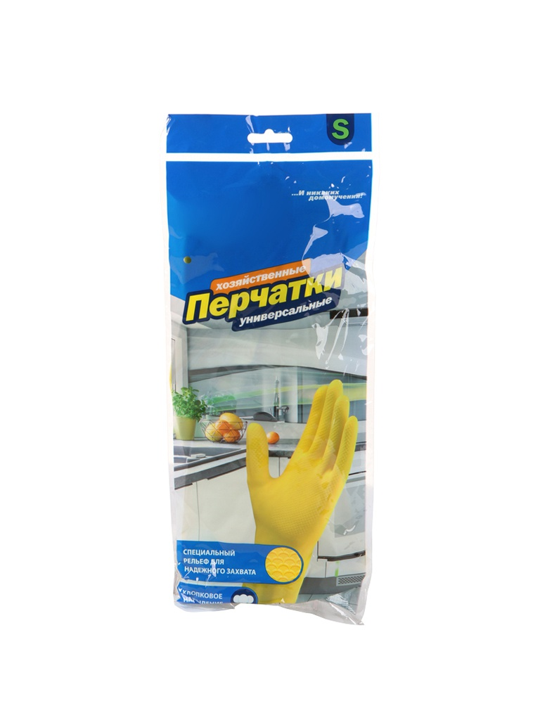 Перчатки хозяйственные Фрекен БОК универсальные для мытья посуды, удлиненные размер S 17600500