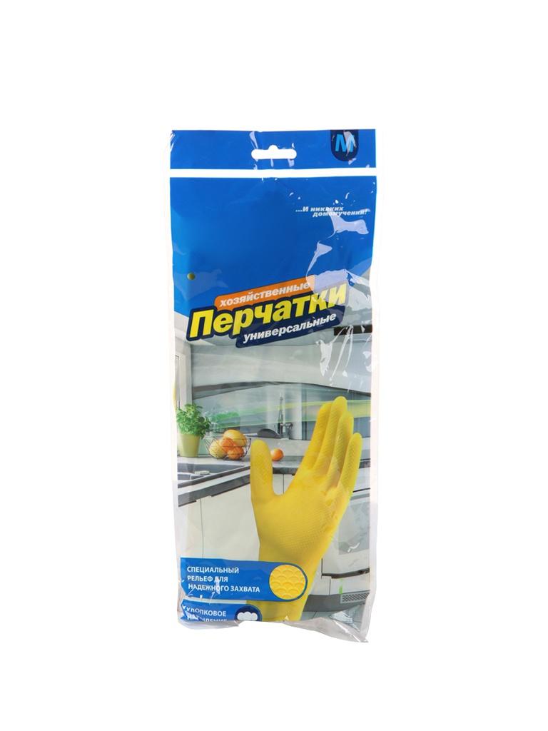 Перчатки хозяйственные Фрекен БОК универсальные для мытья посуды, удлиненные размер M 17600600