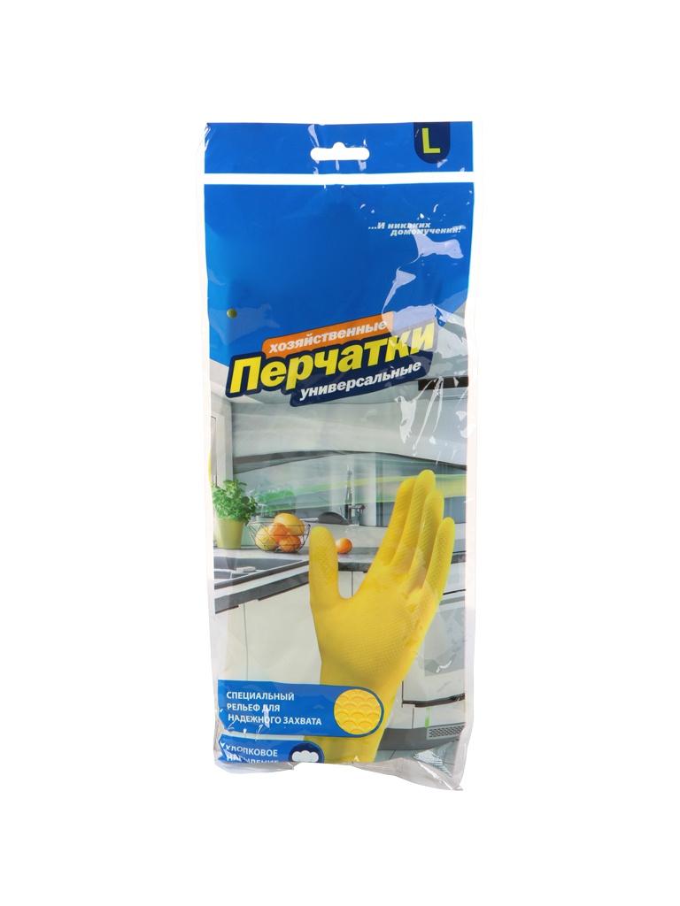 Перчатки хозяйственные Фрекен БОК универсальные для мытья посуды, удлиненные размер L 17600700