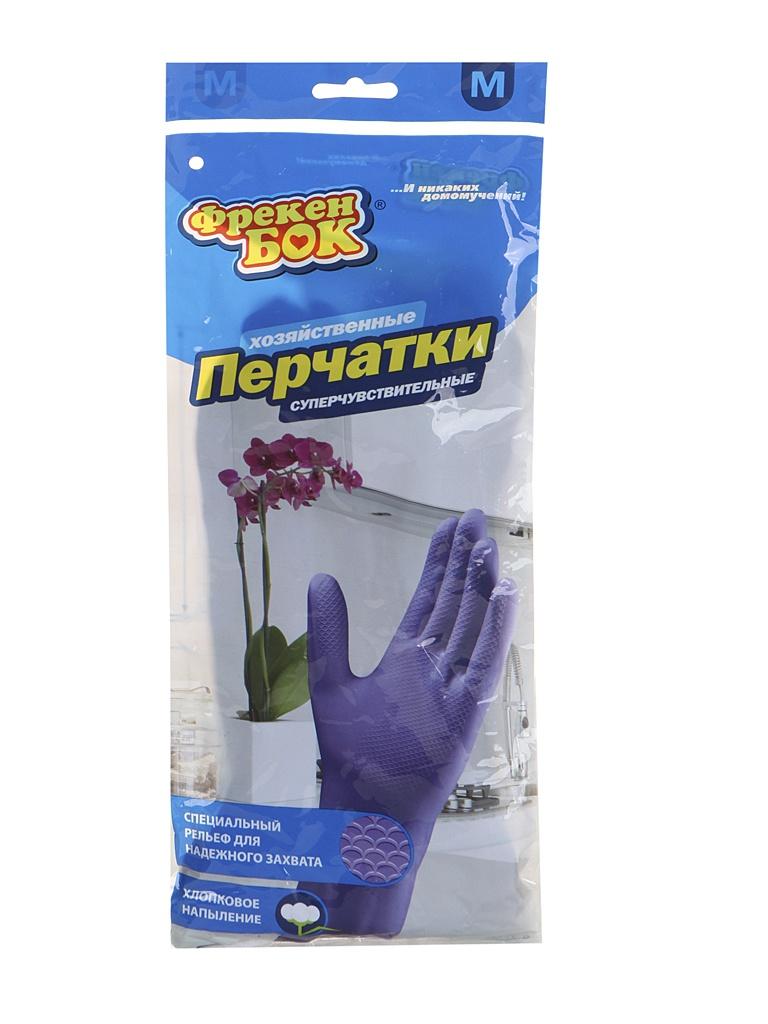 Перчатки хозяйственные Фрекен БОК суперчувствительные размер M 17107113 В