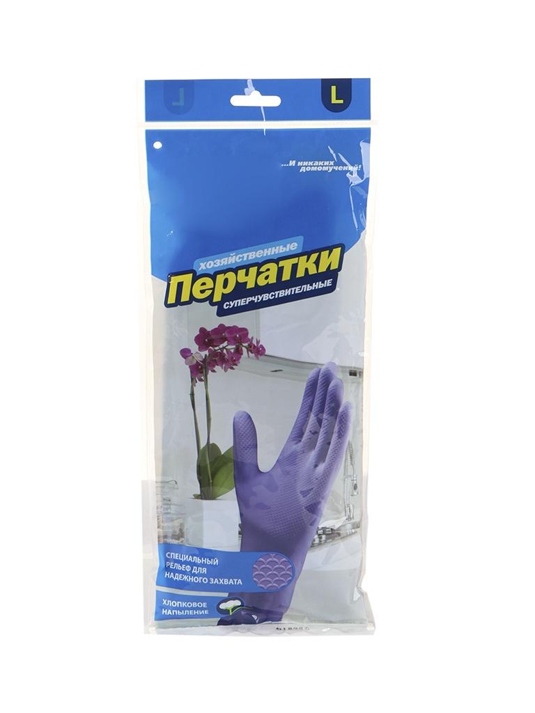 Перчатки хозяйственные Фрекен БОК суперчувствительные размер L 17107200