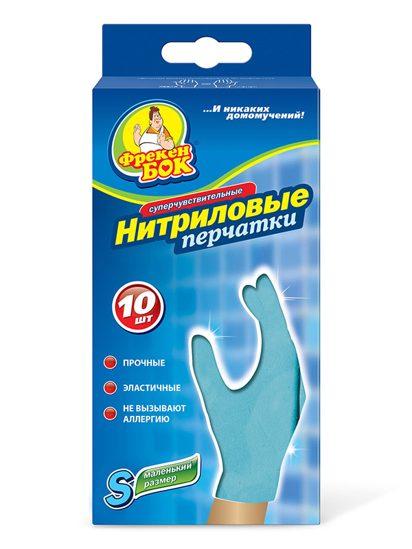 Перчатки нитриловые Фрекен БОК одноразовые