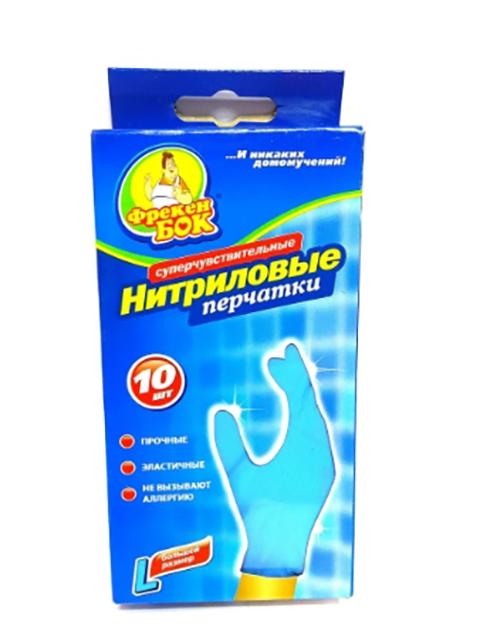 Перчатки нитриловые Фрекен БОК одноразовые цена в Москве и Питере