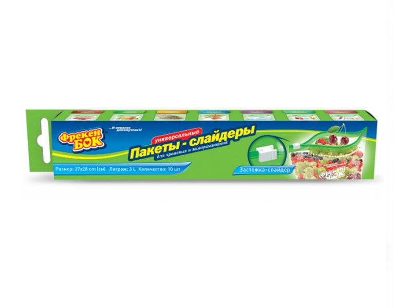 Пакеты-слайдеры для хранения и замораживания Фрекен БОК 10шт размер L 14300420