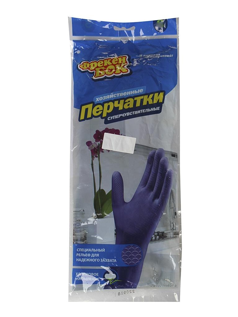 Перчатки хозяйственные Фрекен БОК суперчувствительные Mix размер S/M/L 17107112