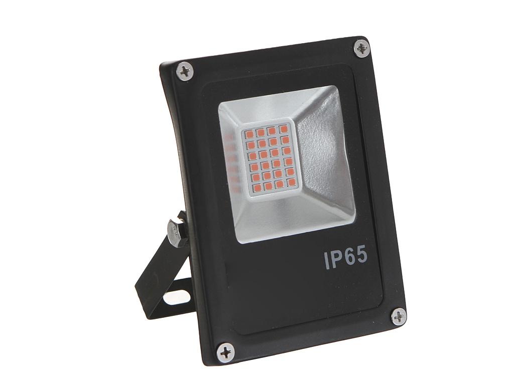 Светодиодный фитосветильник Glanzen АГРО-10 светодиодный фитосветильник ярчесвет wst 05 001 70 3