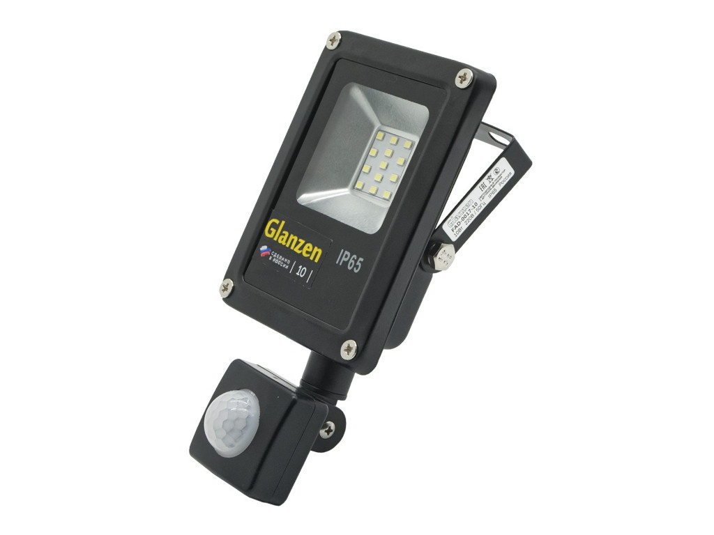 Прожектор Glanzen FAD-0017-10