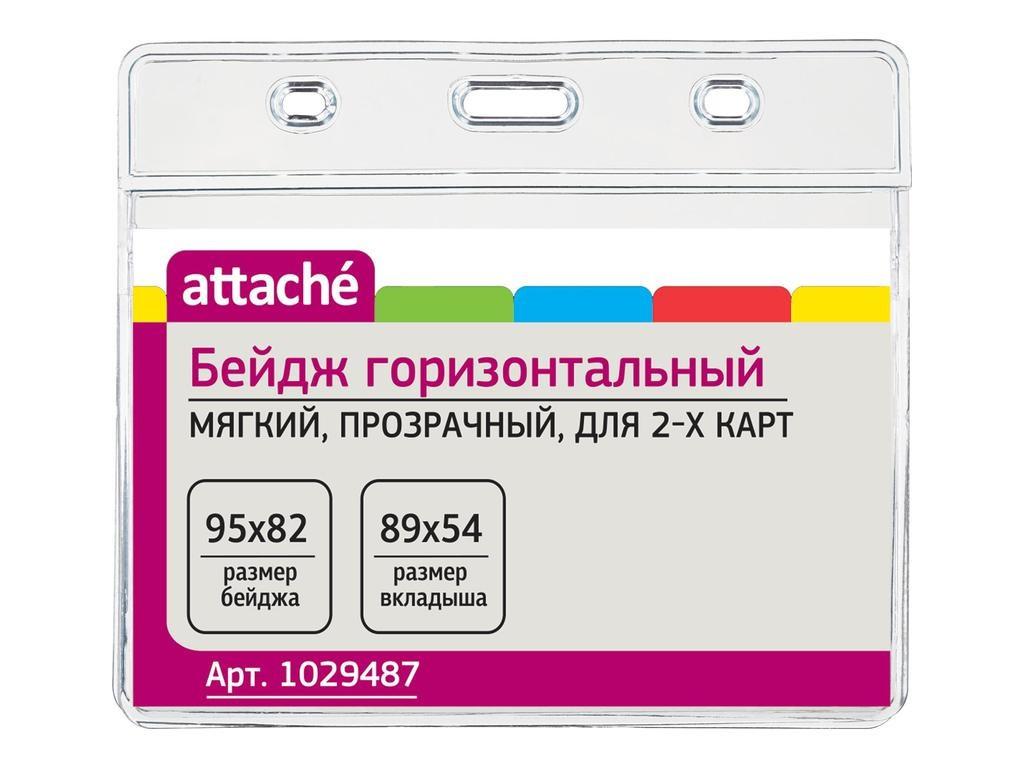 Бейдж Attache T-082V 10шт Transparent 1029487