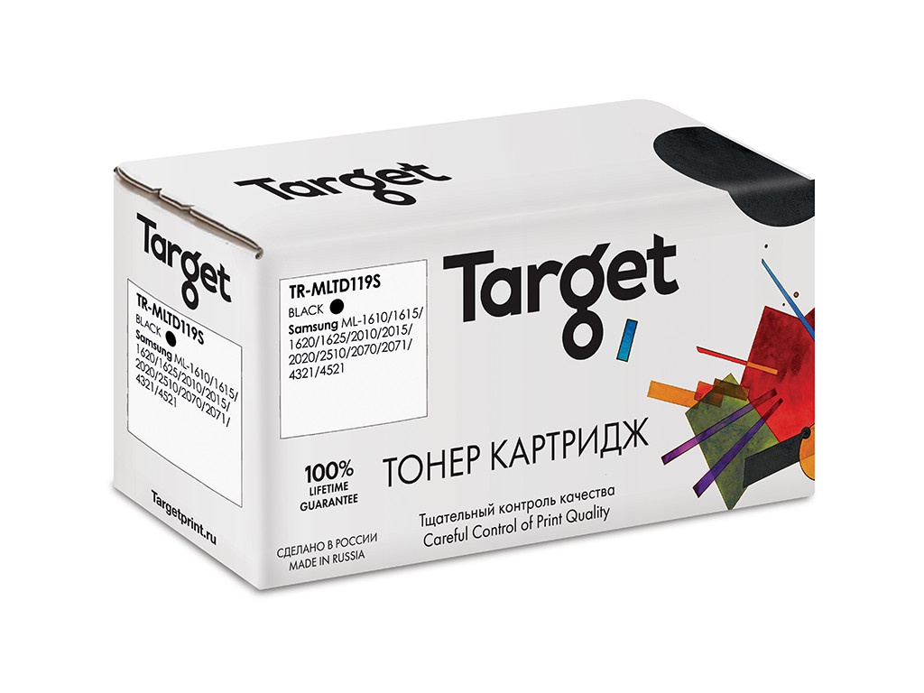 Картридж Target TR-MLTD119S для Samsung ML-1610/1615/1620/1625/2010/2015/2020/2510/2070/2071/4321/4521