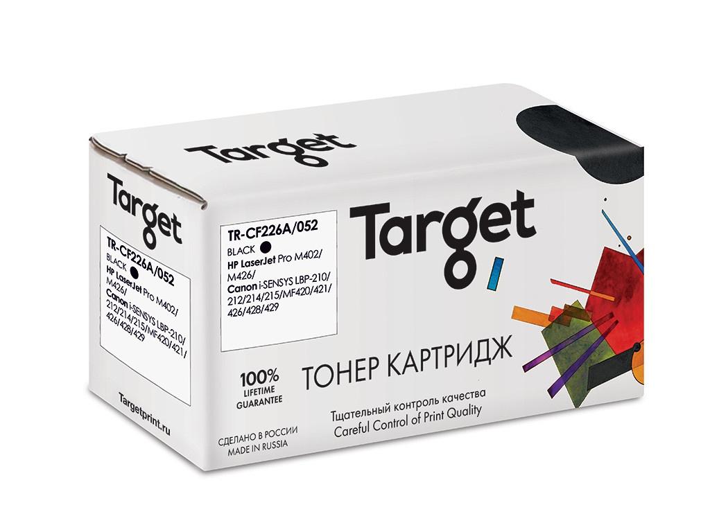 Картридж Target TR-CF226A/052 для HP LJ Pro M402/M426/ Canon i-Sensys LBP-210/212/214/215/MF420/421/426/428/429