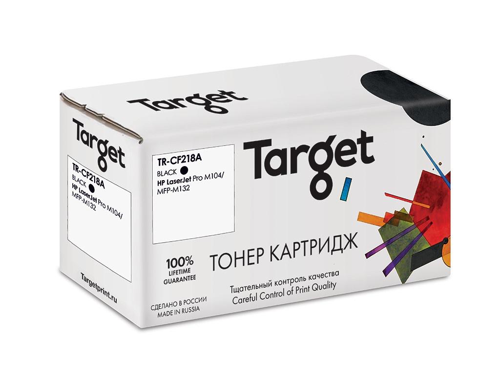 Картридж Target TR-CF218A для HP LJ Pro M104/MFP-M132