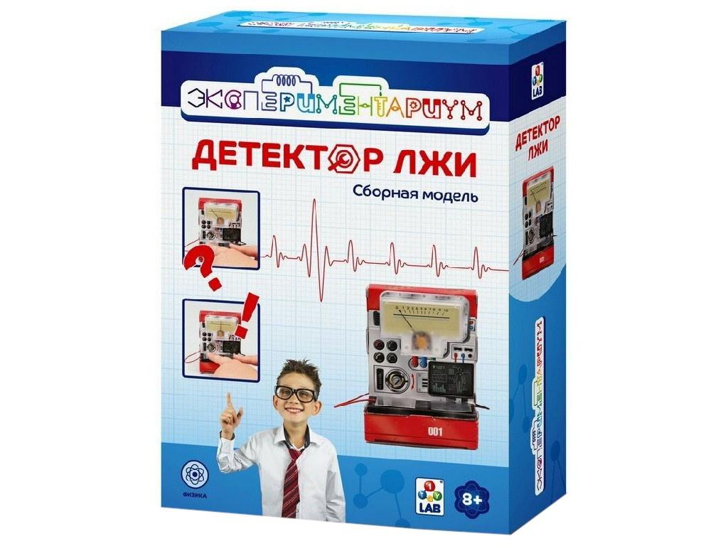 цена на Игра 1Toy Экспериментариум Детектор лжи Т14059