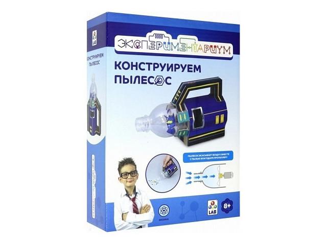 Игра 1Toy Экспериментариум Конструируем пылесос Т14055
