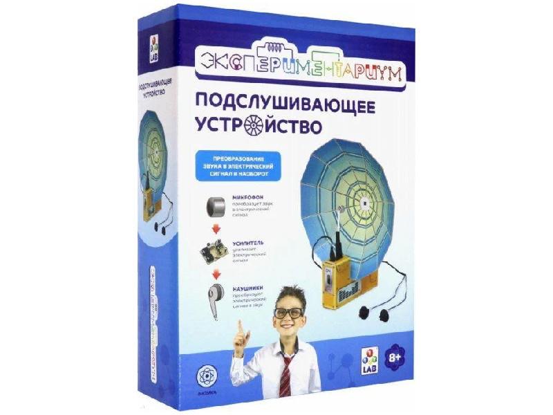 Игра 1Toy Экспериментариум Подслушивающее устройство Т14053 фото