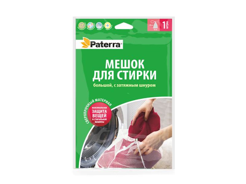 Мешок для стирки Paterra 50x70cm 402-381