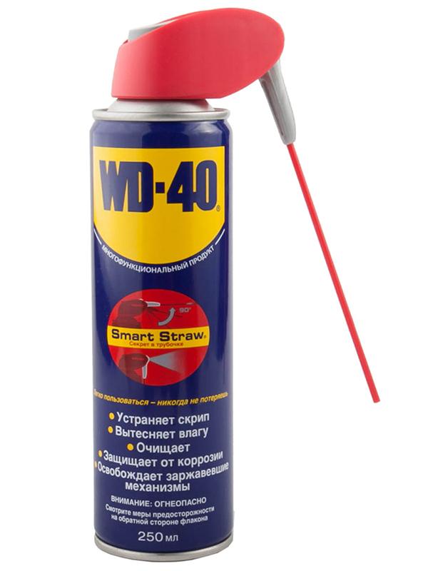 Смазка универсальная WD40 250 мл с трубочкой