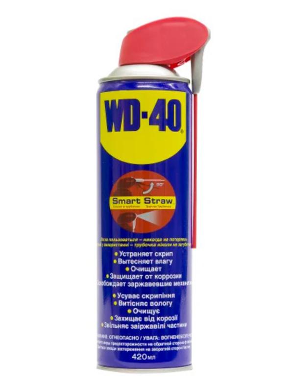 Смазка универсальная WD40 420ml с трубочкой